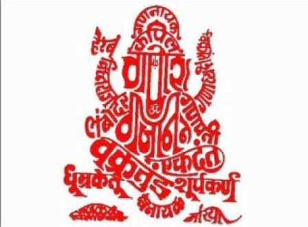 1000 names of Lord Ganesha - Hindi News, Current Headlines, Breaking News, Today's Latest Samachar at Jai Hind Times