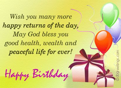 Birthday Wishes Messages – Greeting Messages for Birthday