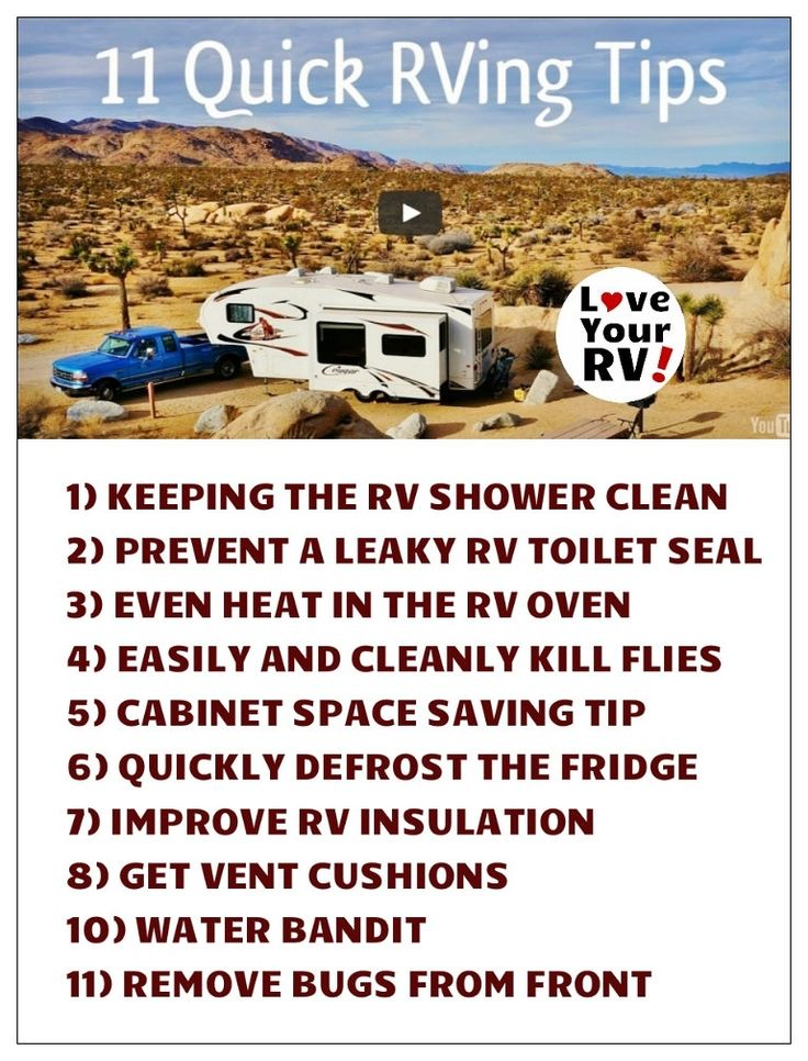 11 Quick Little RVing Tips from a Full-Time RVer from the Love Your RV! blog - http://www.loveyourrv.com/11-quick-little-rving-tips-full-time-rver/ #RVtips