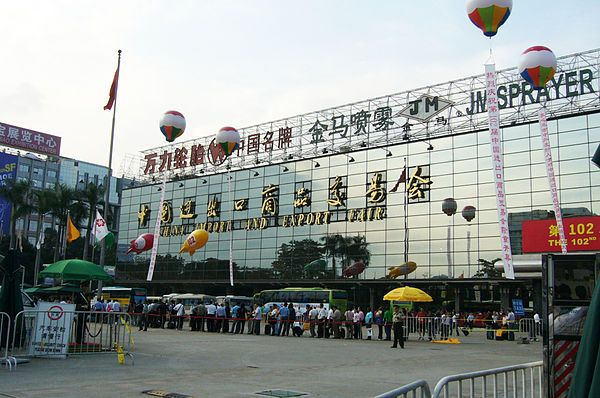 Canton Fair - Wikipedia, the free encyclopedia