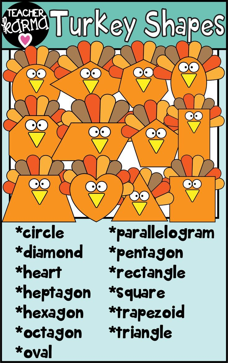 teachers click here to grab your turkey shapes clipart make your own math resources for the classroom or to sell on tpt perfect for geometry too  [ 736 x 1173 Pixel ]