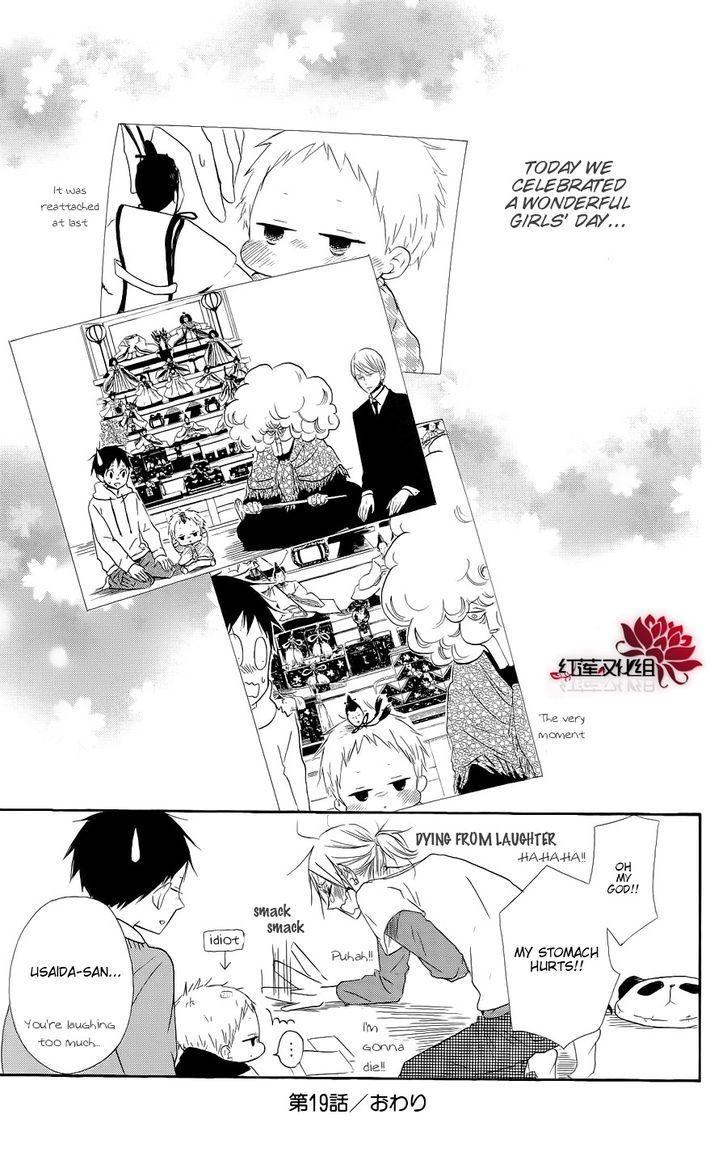 Gakuen Babysitters 19 - Read Gakuen Babysitters vol.4 ch.19 Online For Free - Stream 1 Edition 1 Page All - MangaPark https://www.pinterest.com/lisadawndemick/chibi-manga/