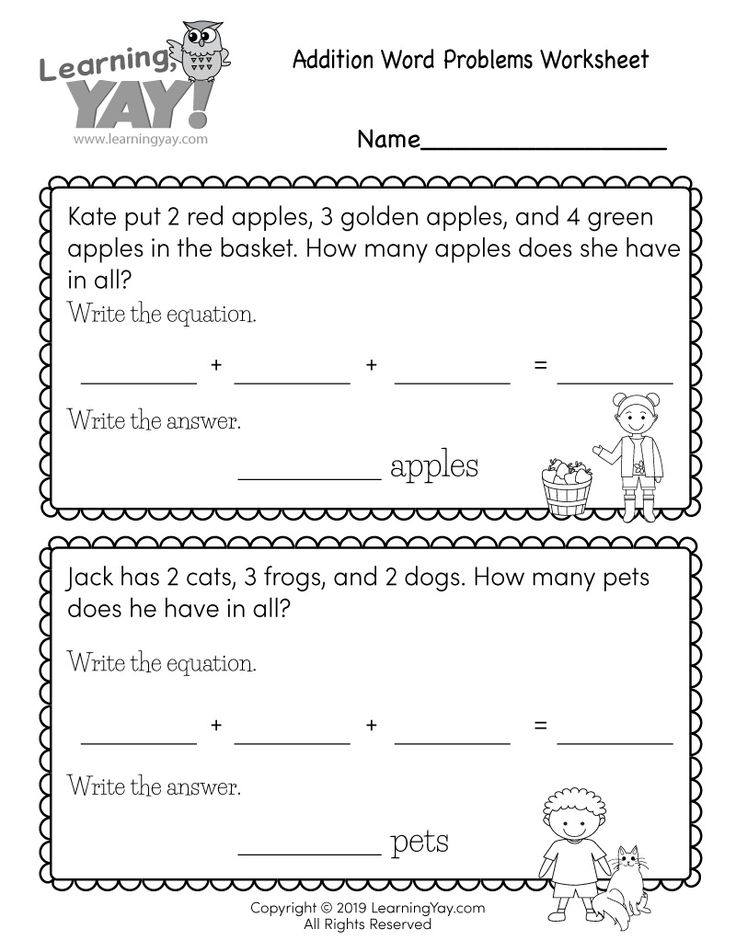 Printable Worksheets For Addition And Subtraction in 2020