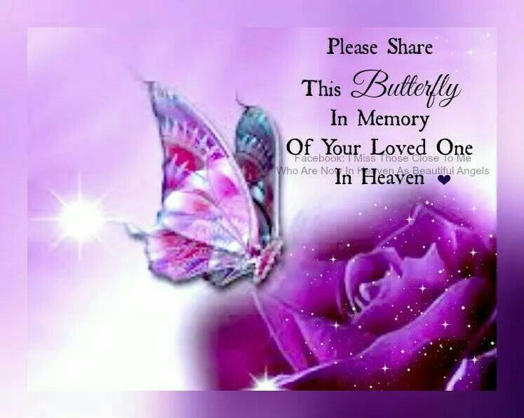 Missing my aunt :/ | my loved ones in heaven