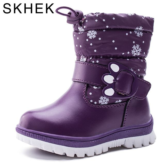 Lucky Deal $15.01, Buy SKHEK Winter Children Ankle Plush Boots For Girls Flat With Rubber Snow Boots Boys Waterproof Non-slip Shoes 1612