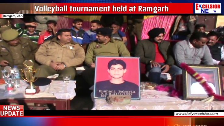 Volleyball tournament held at Ramgarh