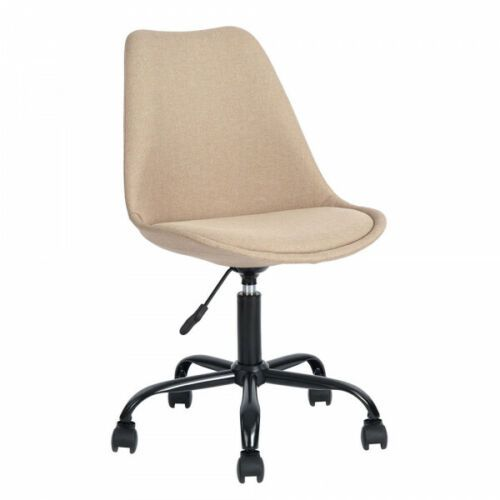 Contemporary Armless Adjustable Task Chair Swivel Computer Desk Chairs Beige Ebay