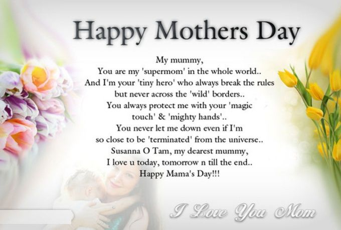 Help Me Write A Mothers Day Poem - The best expert's estimate