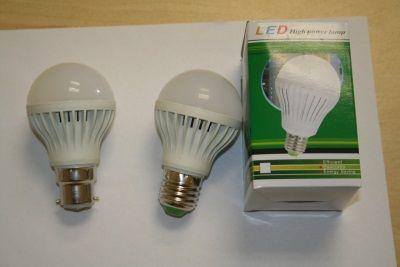 Solution to Load Shedding !!  Emergency Bulb 5W Bayonet or Edison