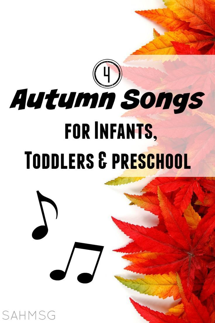4 Autumn Songs and Chants for infants, toddlers and preschool. Songs with a Fall theme and accompanying felt board activities.