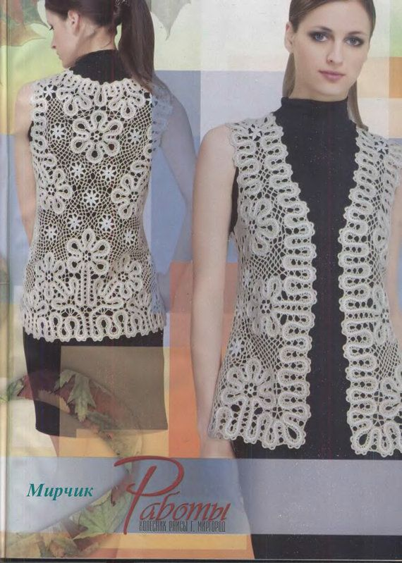 CROCHET patterns women's girls poncho lace by RussianCrochetBooks, $7.09