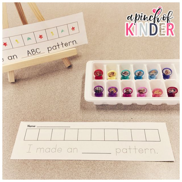 FREEBIE @ A Pinch of Kinder: Patterning printable to use with self-inking stamps, bingo dabbers, stickers etc!