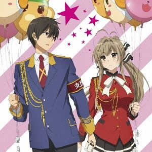 "CDJapan : ""Amagi Brilliant Park (TV Anime)"" Character Song Single: Aikotoba wa Miracle! Seiya Kanie (Koki Uchiyama) x Isuzu Sento (Ai Kakuma) CD Maxi"