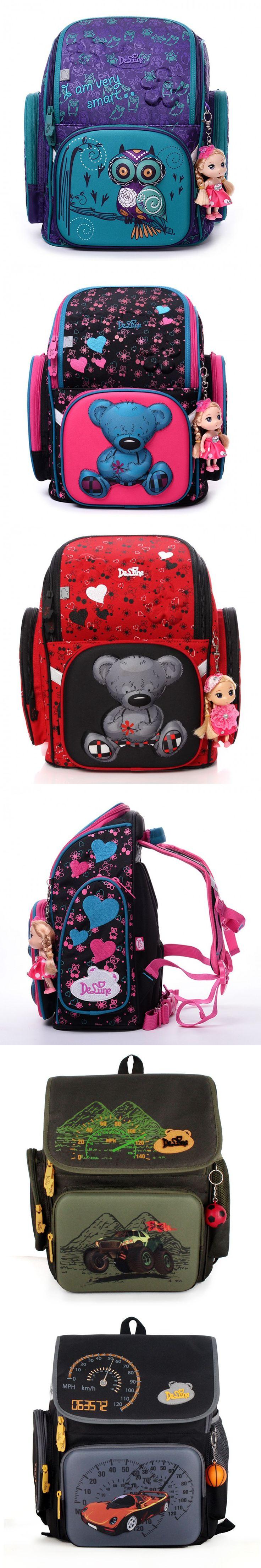 New 2016 Fashion Brand Cartoon Owl Cute Bear Girl Boys School Bags Waterproof Foldable Orthopedic School Backpacks Kids Bolsas