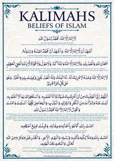 Kalimahs Beliefs of Islam White by Islamic Posters.jpg (3508×4961)
