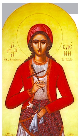 15-year-old Helen of Sinope, Greece (18th cent) was kidnapped by the governor on her way to market; each time g tried to rape her, a force prevented him. Helen escaped, and g told Christians he would kill them unless they provided her. Helen was given but again force protected her. H was fiercely tortured; 2 nails were driven into her skull and she was beheaded. Her body was thrown into the Black Sea. Sailors saw heavenly light where it sank and retrieved it. Celebrated Nov 1.