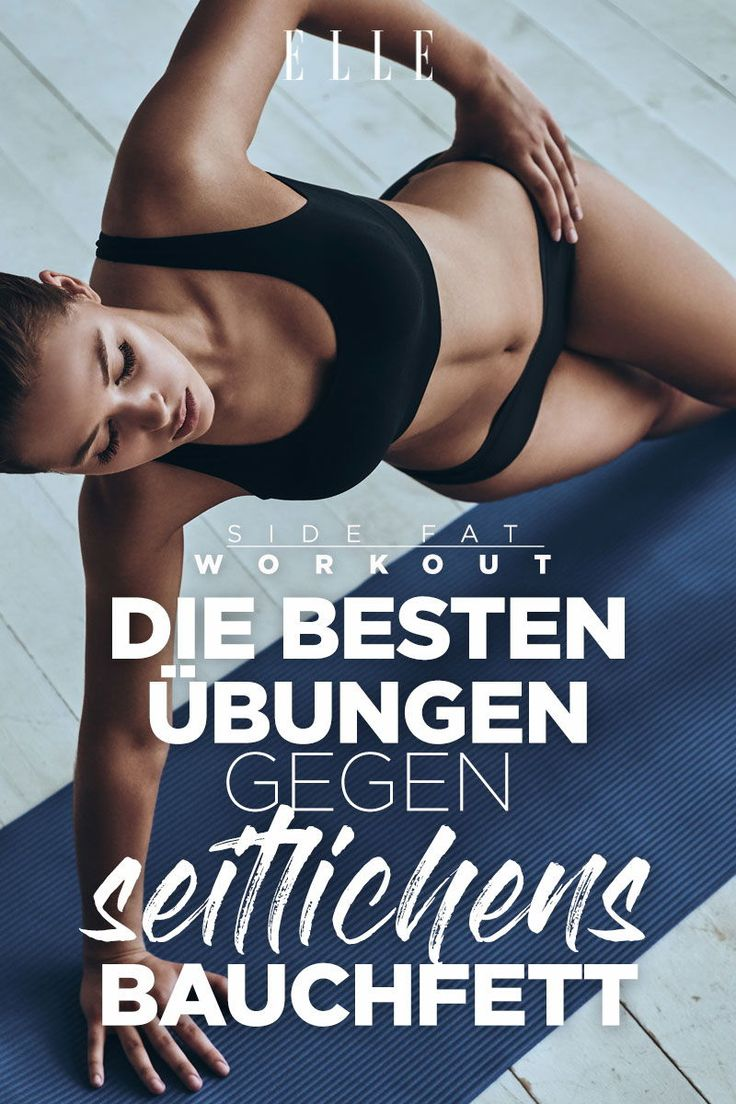 Seitliches Bauchfett loswerden – die besten Übungen – ELLE Germany