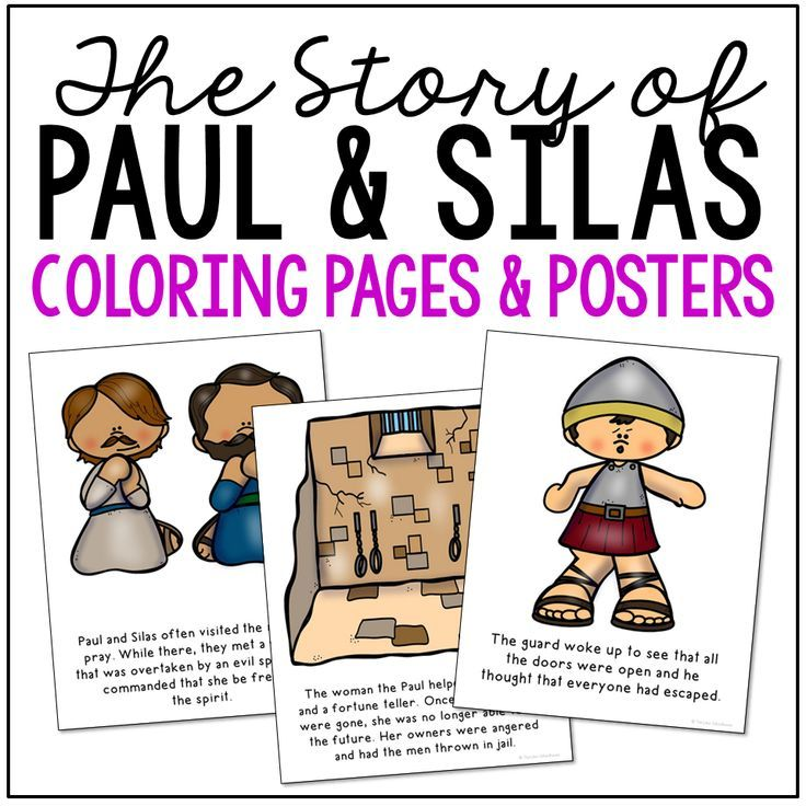 PAUL AND SILAS Bible Story Coloring Pages | Easy Craft ...