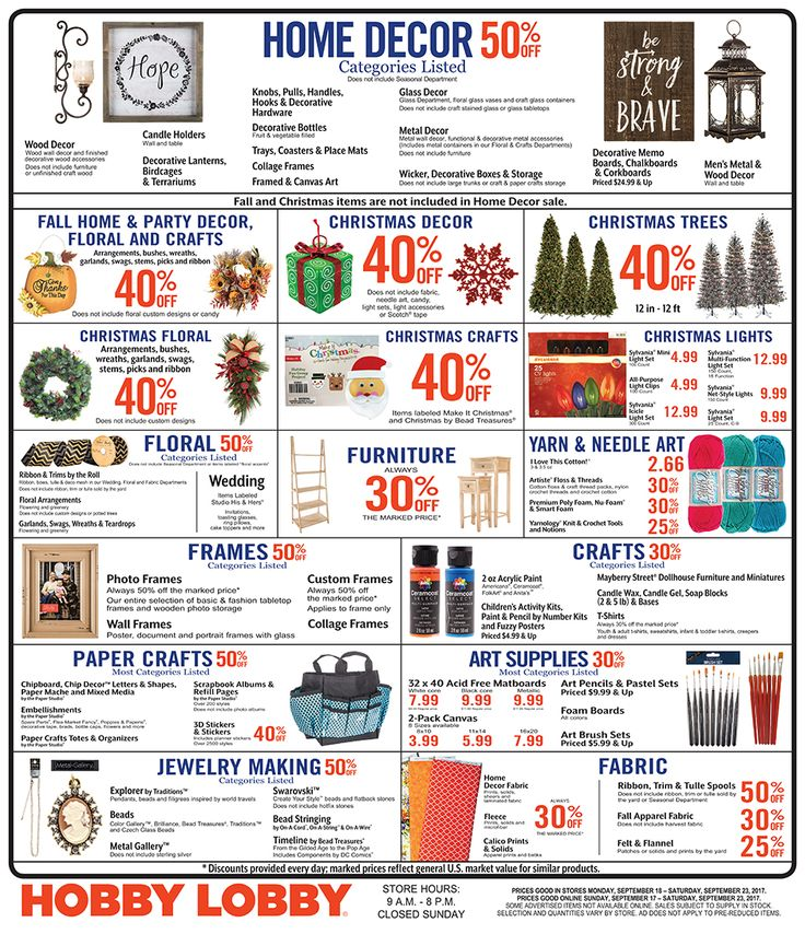 Hobby Lobby Weekly Ad September 24   Do You Know Whatu0027s In And Whatu0027s Hot  In The Hobby Lobby For This Week? Here Are Hobby Lobby Ad This Week