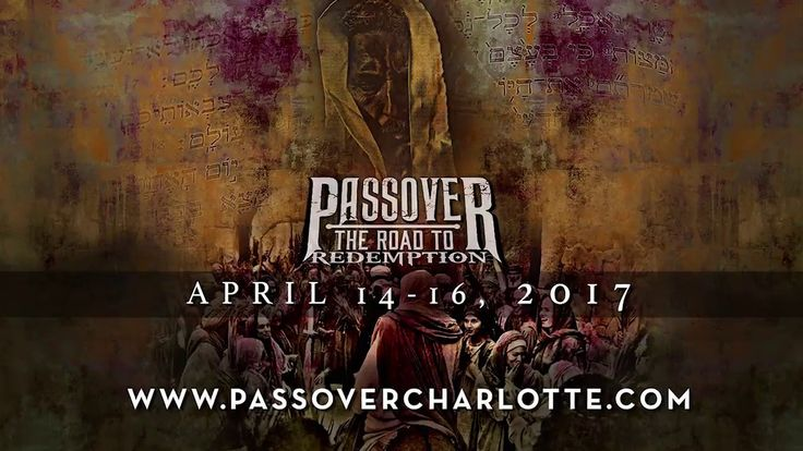 Passover Early Bird Deadline EXTENDED to MARCH 15