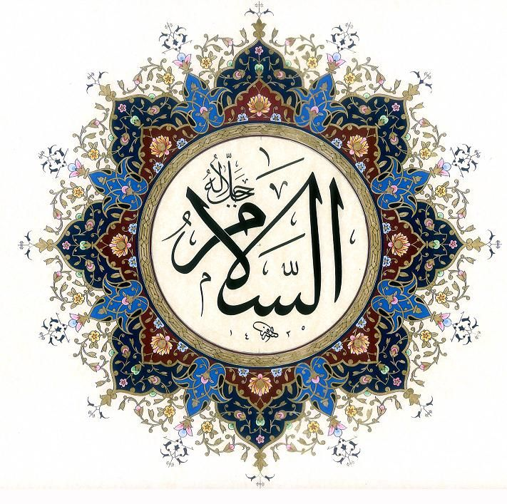 DesertRose,;,Allah السلام,;,