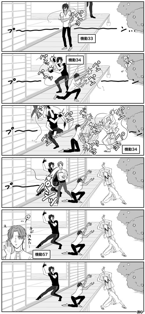 """むさし on Twitter: """"特別任務:蚊の残党を殲滅せよ https://t.co/lILYvs1zuJ"""""""