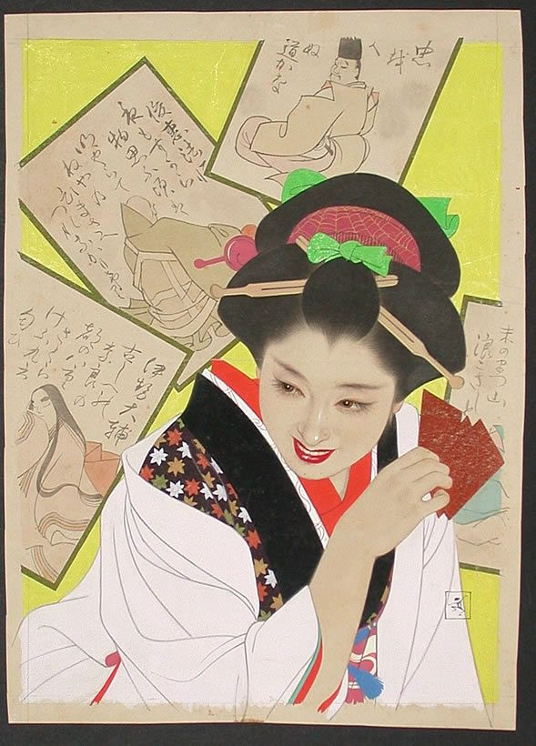 Shimura Tatsumi (1907 - 1980) - Hyakunin Isshu (the hundred poems by one hundred poets) and a girl (c.1955) 志村立美 「百人一首と女」