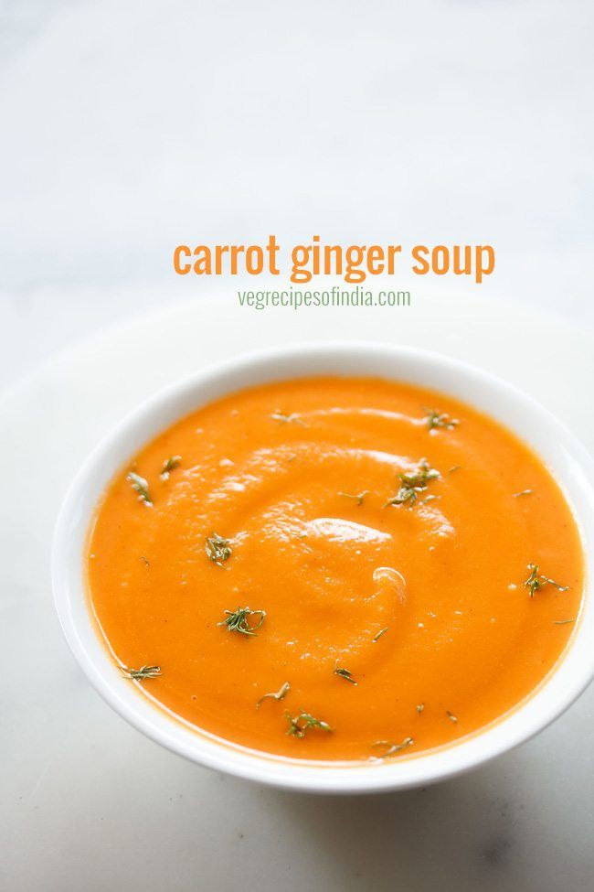 carrot ginger soup recipe with step by step photos - easy recipe of a comforting carrot and ginger soup.    a few winter recipes are still in the drafts. so will be adding the recipes before the