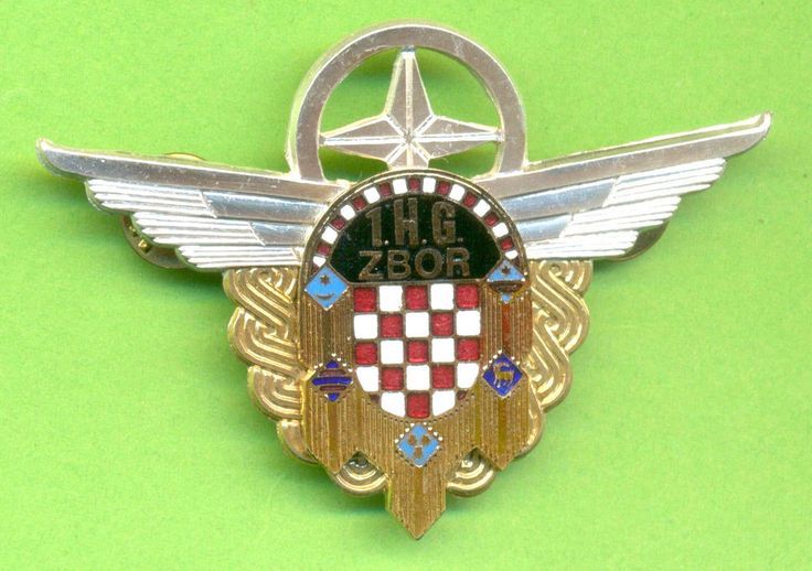CROATIA ARMY  HV  1. CROATIAN PRESIDENTAL GUARD CORPS - PILOT NAVIGATOR, badge  http://www.ebay.com/itm/CROATIA-ARMY-HV-1-CROATIAN-PRESIDENTAL-GUARD-CORPS-PILOT-NAVIGATOR-badge-/161445117535?