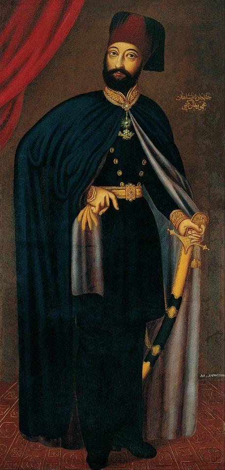 Osmanlı döneminde; giyim konusundaki ilk devrim, Padişah II.Mahmut zamanında yapıldı. 1826 yılında: sarık ve cüppe yasaklandı, devlet memurlarına, ilk kez; fes, pantolon ve ceket giyilmesi zorunluluğu getirildi. Osmanlı'da fes'in geldiği yer; Fas değil, Tunus'tur.