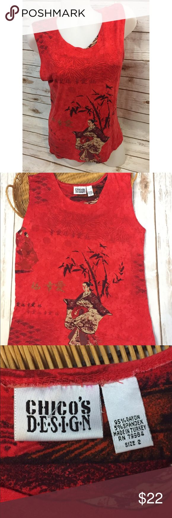 """Chicos Design Women's sz 2, L 12 Oriental Red Cami Chicos Design Women's sizes 2, L,12 Oriental Inspired Design Red Sleeveless Cami Gently Used Condition. No rips, holes or stains.  *Measurements are approximate; measured flat  Armpit to Armpit- 19"""" Length from back, middle of neck to hem- 22"""" Chico's Tops Camisoles"""