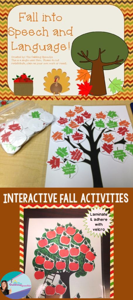 fall speech and language activities. Lots of open ended reinforcers, categories, artic, and vocabulary