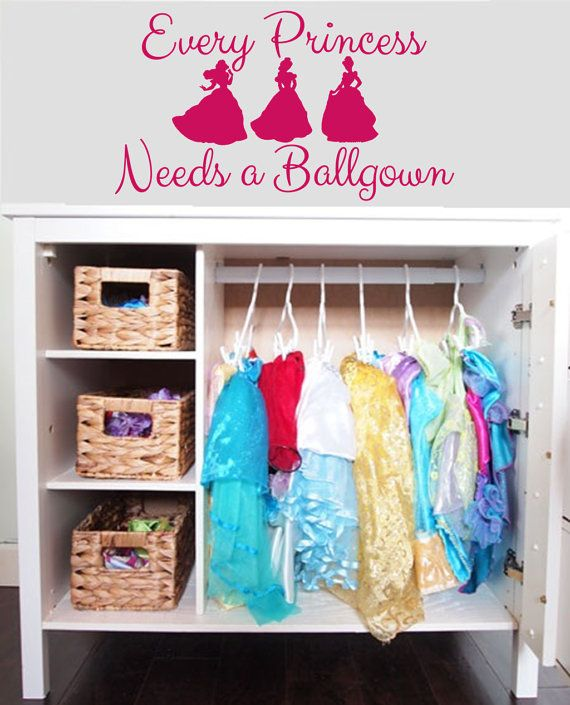 Every Princess Needs a Ballgown dress up area by VinylStyles4U
