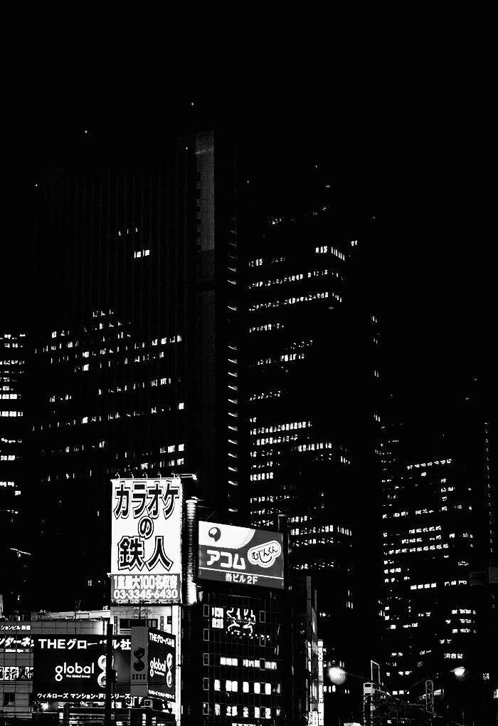 Japanese Nights By Inefekt69 Flickr Black And White Aesthetic