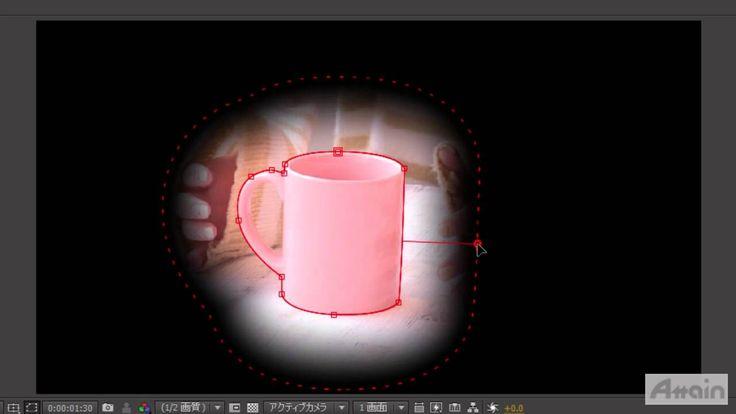 [Learn After Effects CS6] 14 可変線幅のマスクの境界のぼかし