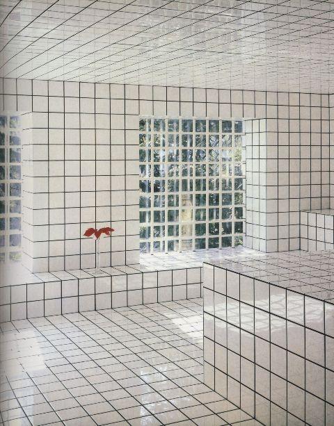 Badezimmer Bereich 0 U2013 Topby, Badezimmer