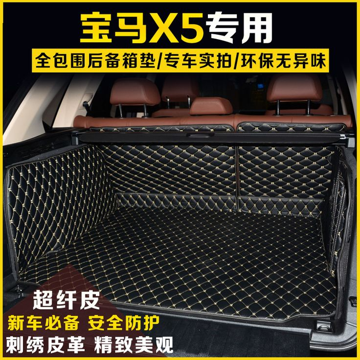 Custom Fit Pu Leather Car Trunk Mat Cargo Mat For Bmw X5 F15 2013 2014 2015 2016 2017 5d Cargo Liner Bmx X5 E70 2006-2013 -  Get free shipping. We give you the best deals of finest and low cost which integrated super save shipping for custom fit pu leather car trunk mat cargo mat for bmw x5 f15 2013 2014 2015 2016 2017 5d cargo liner bmx x5 E70 2006-2013 or any product promotions.  I think you are very happy To be Get custom fit pu leather car trunk mat cargo mat for bmw x5 f15 2013 2014…
