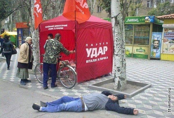 результат очевидний ! - http://p2249.ukrbash.org/pt
