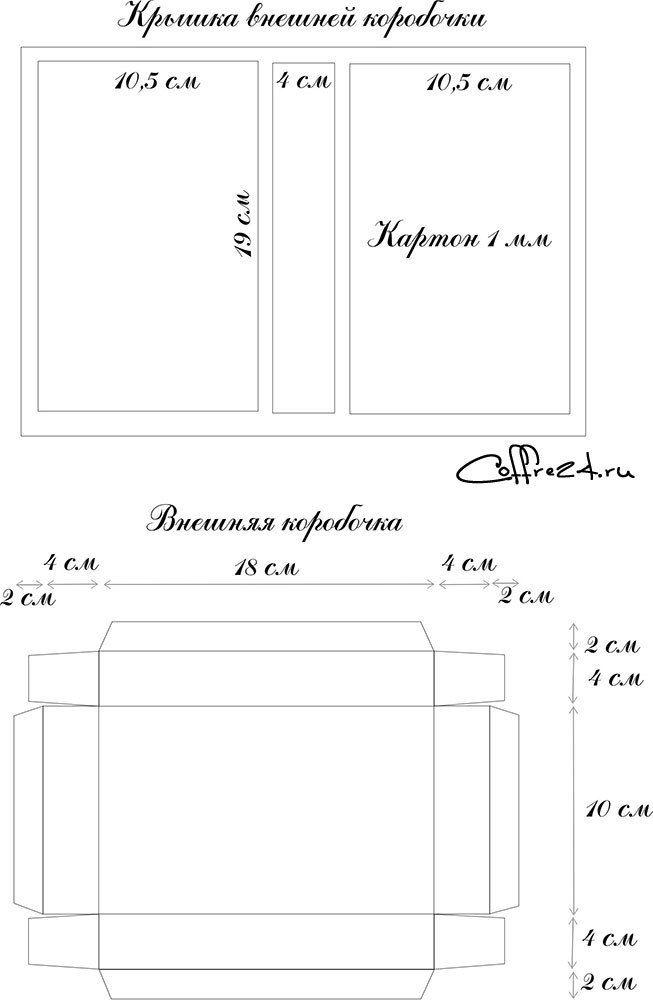 Rn4oG404L2A.jpg (653×1000)
