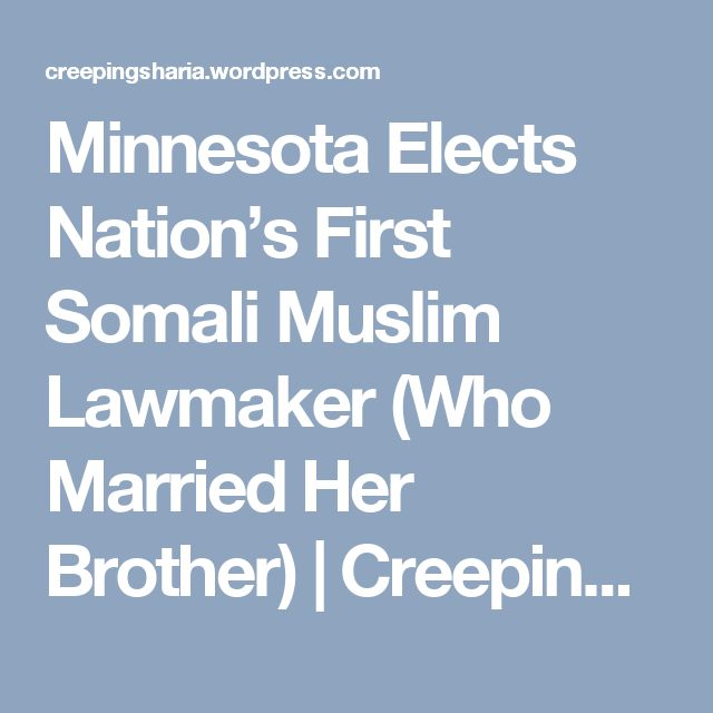 Minnesota Elects Nation's First Somali Muslim Lawmaker (Who Married Her Brother) | Creeping Sharia