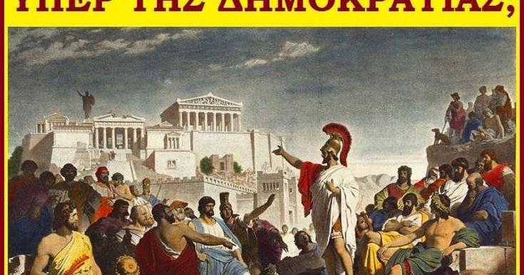 Το 2012 σε εκδήλωση στη νομική σχολή Αθηνών, η θρησκεία που ορίζει την δημοκρατία ως έργο του σατανά, τόλμησε να ταυτίσει τον παγανισμό με τον νεοναζισμό και τον εαυτό της με την δημοκρατία. Η παρέμβαση του Βλάση Ρασσιά. Βίντεο.   http://iliastpromitheas.blogspot.gr/2017/04/2012.html