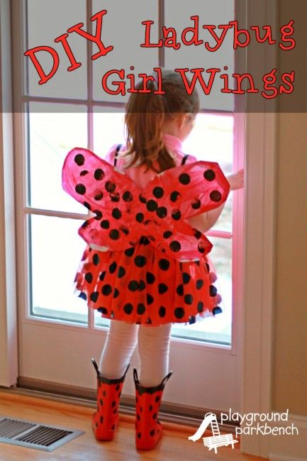 Does your preschooler love Ladybug Girl?  Then they know no Ladybug Girl costume is complete without wings!  Get this simple how-to to make your very own Ladybug Girl wings
