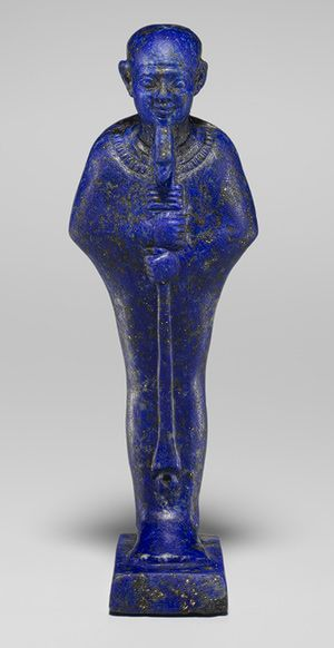 Cult image of the god Ptah, Dynasty 22–early Dynasty 26 (ca. 945–600 B.C.)  Egyptian  Lapis lazuli  H. 2 1/4 in. (5.6 cm)  This statuette represents the creator god Ptah, the patron deity of Egypt's capital city, Memphis. His shrouded human form and tight-fitting cap make him quite recognizable.