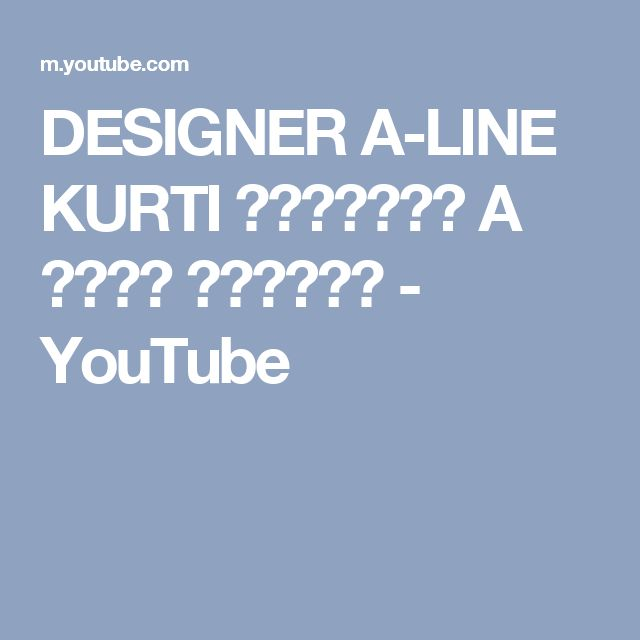 DESIGNER A-LINE KURTI  डिज़ाइनर A लाइन कुर्ती - YouTube