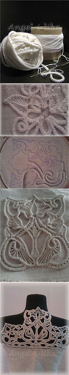 Tell us about the famous Romanian lace