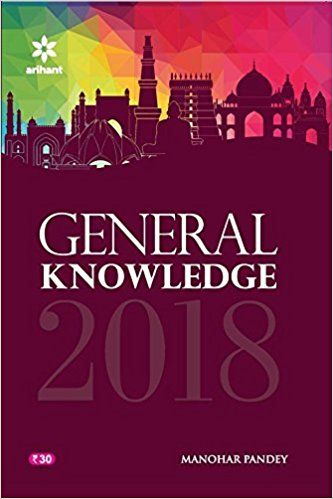 General knowledge 2018 by manohar pandey pdf ebook free download general knowledge 2018 by manohar pandey pdf ebook free download general knowledge 2018 provides a fandeluxe Gallery