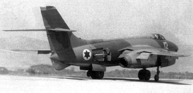 SO 4050 VAUTOUR (Israël - 1967)