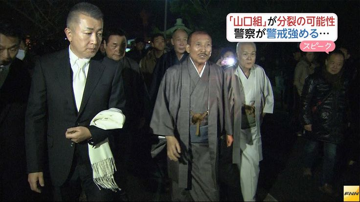 yamaguchi-gumi - rEAL LIFE YAKUZA' from the Yamaguchi-Gumi Clan.