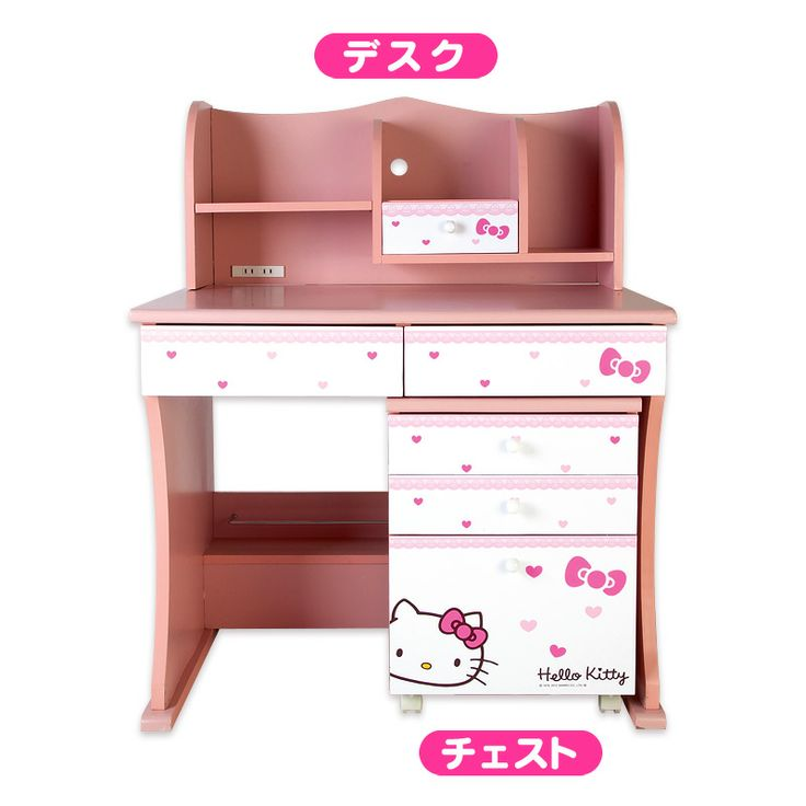 Hello Kitty Kids Desk Set Of 4 Sanrio Online Shop. Traditional Desks. Console Table Behind Sofa. Bunk Beds For Kids With Desk. Gold Sequin Table Cloth. Plans For Office Desk. Bill Payer Desk. Ikea Desk Chairs Australia. Adjustable Standing Computer Desk
