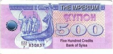 500 Credit Note